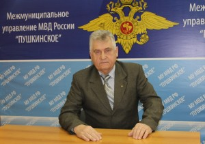 Мохов Сергей Витальевич