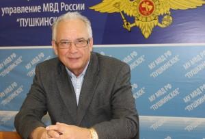 Копылов Олег Григорьевич