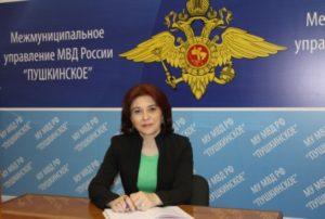 Борисова Галина Анатольевна