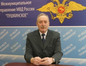 Маркин Геннадий Юрьевич